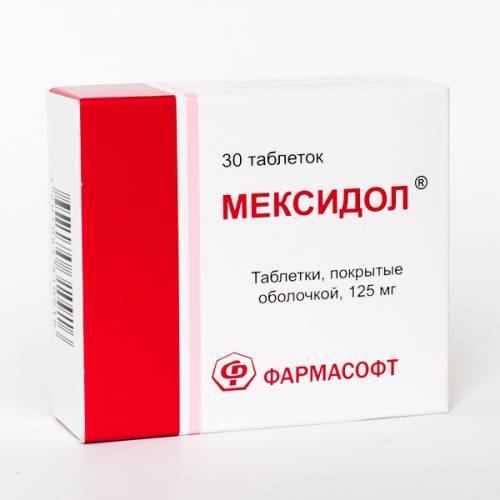 лекарство мексидол инструкция по применению цена отзывы